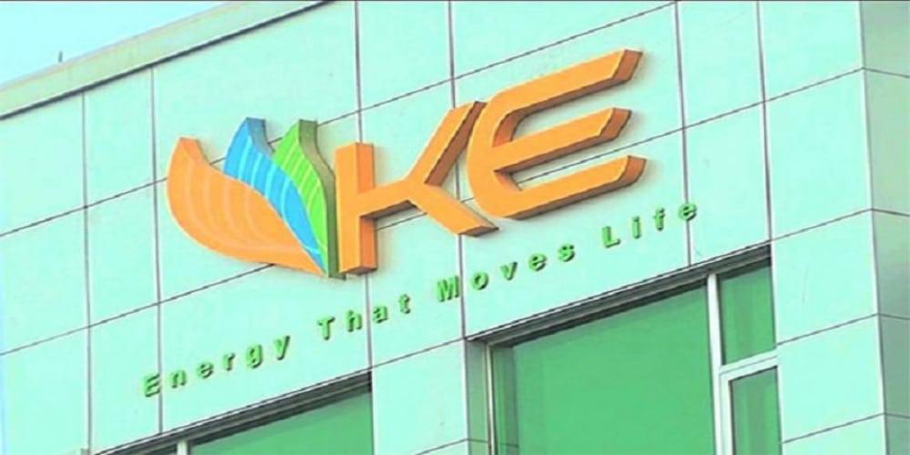 K-Electric Plans $1.5 Billion Investment
