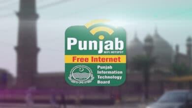 free punjab wifi by PITB